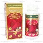 Wealthy health Maxi Organic Red Grape seed 30000 mg 90 capsules สารสกัดจากเมล็ดองุ่น บำรุงผิวขาว หน้าใส ต้านอนุมูลอิสระ ลดฝ้า กระ ลดเส้นเลือดขอด