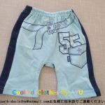 กางเกง SAVVY KIDS size90