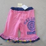 กางเกงยี่ห้อ Corneiue size80