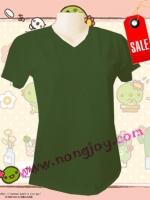เสื้อเปล่าสีเขียวทหาร รด. คอวี Size XL