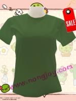 เสื้อเปล่าสีเขียว ทหาร รด. คอกลม Size XL
