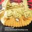 กระเป๋าถือเชือกร่ม รหัสPB022 ก้นกระเป๋ายาว 42 ซม. สูง 20ซม. thumbnail 8