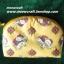 กระเป๋าสตางค์ ขนาดยาว13ซม.สูง10ซม. #055-007 thumbnail 1