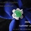 ODR04 แหวนเงิน92.5% ล้อมไวท์ซัฟไฟร์ ทรงดอกไม้ หัวแหวนหยกพม่าแท้พลอยดิบสีธรรมชาติ100% 1ct. สั่งทำได้ค่ะ