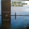 CD+DVD Bodyslam dharmajāti  ( ดัม-มะ- ชา -ติ )