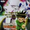 VCD Boxset ฮันเตอร์xฮันเตอร์ บทประลองยุทธ์เหนือฟากฟ้า (vol.13-18)