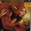 DVDไอ้แมงมุม ภาค2 (2ภาษา)