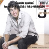 DVD forever love hits by J Jetrin เจ เจตริน