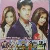 DVD 4in1 หนังไทยมหัศจรรย์หรรษา