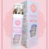 Baby Kiss Doughnut CC Body Lotion - SPF 45 PA+++ ผิวขาวมีชีวิตชีวา