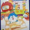 DVD 5in1 โดราเอม่อน Doraemon The movei special Vol.1