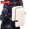 กระเป๋าเป้สะพาย สีงาช้าง-Axixi