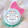 Cupcake under arm บำรุงให้รักแร้ ขาวอมชมพู นุ่มที่สุด