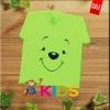 เสื้อเด็กหมีพูห์.สำหรับครอบครัวลูกสอง...เพิ่มได้จ้า
