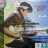 MP3 คำภีร์ in love