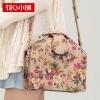 กระเป๋าสะพาย สีชาแอพพริคอท-Axixi