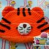 หมวกถักพี่เสือ