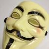 หน้ากาก V For Vendetta สีครีม