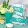 Yume Collagen 20000 mg 15 ซอง เพื่อผิวขาวแบบเต็มโดส เพื่อผิวขาวใสสุดพลัง