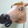 หน้ากากหัวม้า Horse Head สุดจี๊ด