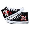 Preorder รองเท้าผ้าใบ Tokyo ghoul ส้นแบน สกรีนเรืองแสง