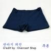++กางเกง++กางเกงขาสั้นสีน้ำเงินเข้มเข้ารูปค่ะ