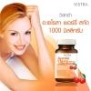 Vistra Acerola Cherry วิสทร้า อะเซโรลา เชอรี่ 1000 mg