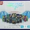 VCD บันทึกคอนเสิร์ตคาราบาว รวมสุดยอดเพลงหายาก คอนเสิร์ต7วัน 7รส