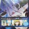 DVD หนุ่มสามัญกับสาวหลุดโลก แผ่น5
