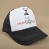 หมวก EXO Tao