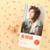 Postcard Xiumin Exo [XMXP093]