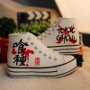 Preorder รองเท้าผ้าใบ Tokyo ghoul ส้นสูง สกรีนเรืองแสง