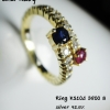 Burma Blue sapphire  and Ruby