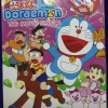 DVD 5in1 การ์ตูนโดราเอม่อน The Movie special vol.7