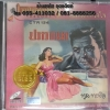 VCD ทูล ทองใจ ชุดโปรดเถิดดวงใจ (ดนตรี+เพลงต้นฉบับเดิม)