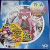 VCD Boxset mochoken มือปราบป่วนมาร (9แผ่น)