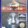 DVD (พากย์ไทย) ภารกิจเดือด ฝ่าด่านตาย Safe House