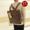 กระเป๋าผู้ชาย | กระเป๋าหนังแฟชั่นชาย กระเป๋าสะพายหลัง-ถือ
