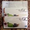 ไฟโต เอสซี Phyto SC ขาว ใส เด้ง และย้อนวัยไปอีก 10 ปี 2 กล่อง 2,600 บาท ฟรี!! สมัครสมาชิก