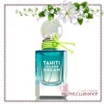 Bath & Body Works / Eau de Parfum 50 ml. (Tahiti Island Dream)