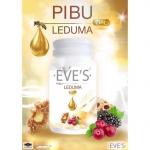 PIBU LEDUMA By EVE'S พิบู เลอดูมา ผสม นมผึ้ง