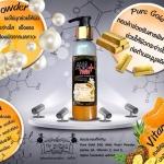 AHA Twin + Super Premium By Nutty-P เซรั่มไข่มุกทองคำ