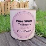 Pure White Collagen 100% by Fonn Fonn 200 g. เพียว ไวท์ คอลลาเจน คอลลาเจนสดเพียว