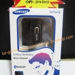 ใหม่! หูฟังบลูทูธ Samsung  BH320