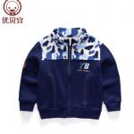 เสื้อกันหนาวเด็ก*มีไซต์สั่งได้คือ120 130 140