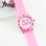 นาฬิกา Exo baekhyun pink
