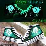 รองเท้า Exo green