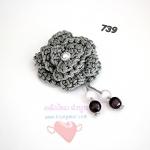 ดอกไม้เชือกร่ม ถักโครเชต์ #739 (สีเทา ดิ้นเงิน)