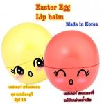 ลิปไข่ Easter Egg