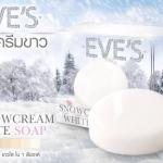 Snowcream White Soap (สบู่ครีมขาว)